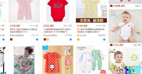 barang dropship 2015 borong barang bayi di taobao panduan memborong di china