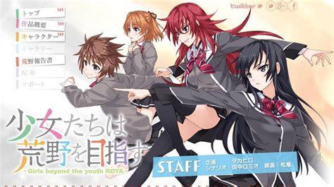 visual novel buatan takahiro akan dirilis dengan episode anime