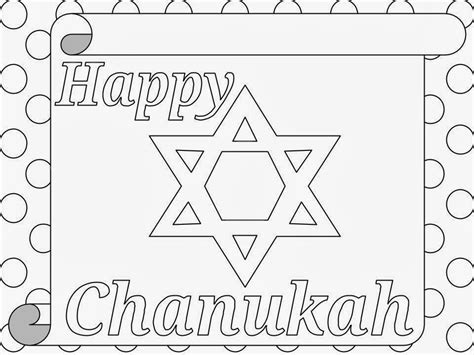 coloring pages of chanukah chanukah free colouring pages