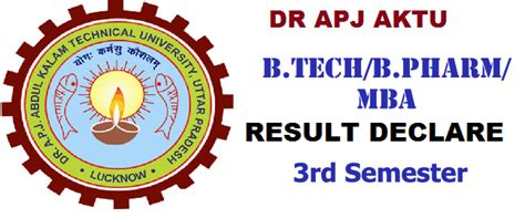 Aktu Mba Syllabus 2017 by Uptu Aktu B Tech B Pharm Mba 3rd Semester Result 2016 2017