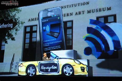 如何使用samsung Pay 三星支付簡易教學 by Car1hk Http Car1 Hk Digital 2010 06 Samsung Android Galaxy S
