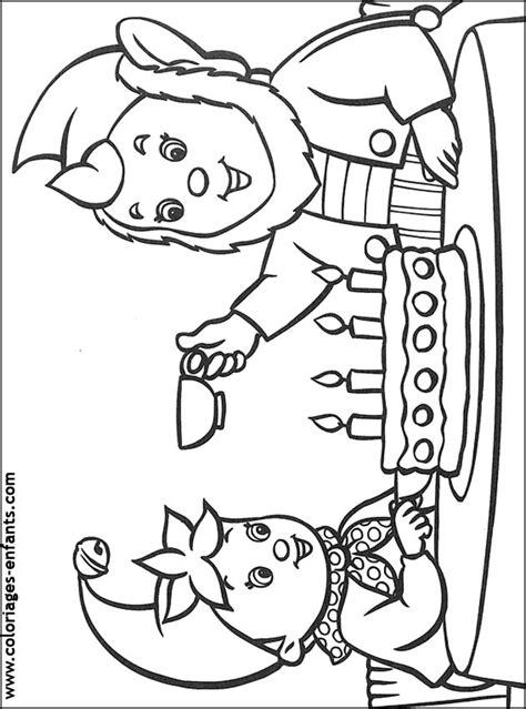 Coloriage D Anniversaire 224 Imprimer Sur Coloriages Enfants Com