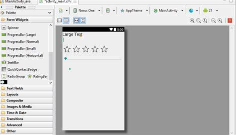 relative layout nedir layout t 252 rleri android programlama 12
