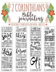 journaling templates free 2 corinthians 4 bible journaling printable templates