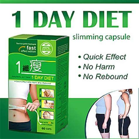 best weight loss pills most effective diet pills best diet solutions program