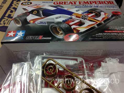 Tamiya Mini 4wd Great Emperor tamiya 18075 132 jr great emperor premium