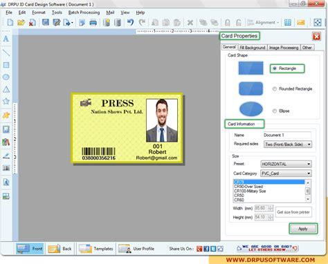 drpu id card design online screenshots drpu id card design software to design id cards