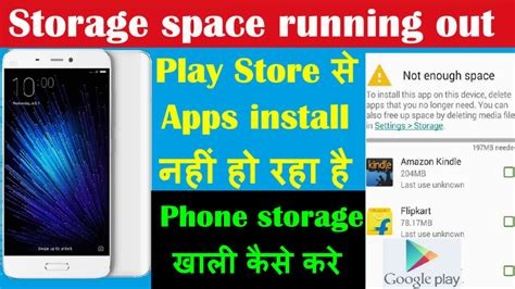 android storage space running out how to clean storage of android storage space running out problem earning
