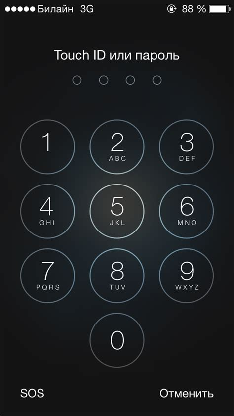 android pattern lock stack overflow how make ios lock screen in android app stack overflow