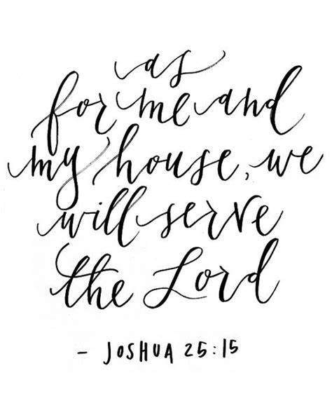 as for me and my house 8 x 10 quot as for me and my house we will serve the lord quot print