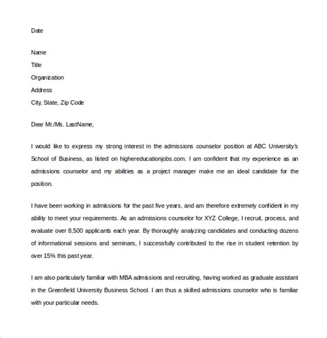 writing a cover letter for college admissions cover letter admission