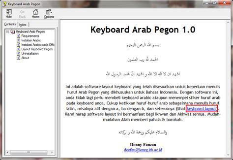 cara membuat use case di word cara membuat diagram alir word image collections how to