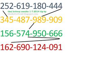 2014 special tip thai lotto tip for thailand lottery results 2016