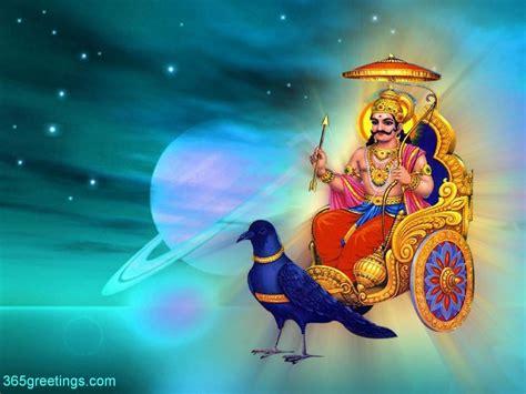 jay swaminarayan wallpapers lord shani dev hd wallpapers
