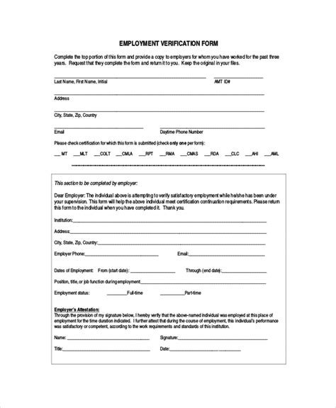 7 Sle Employment Verification Forms Sle Templates Employment Verification Form Template