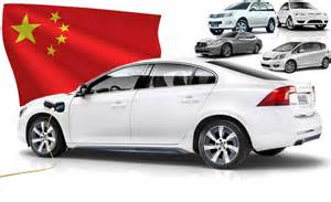 new car in china when will cars be sold in the us 187 autoguide news