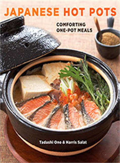 japanese hot pots comforting one pot meals female 409 winter 2012 2013 japan 187 digital magazines