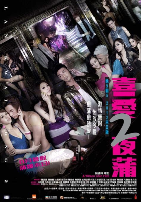 film bagus lan kwai fong lan kwai fong download full movies watch free movies