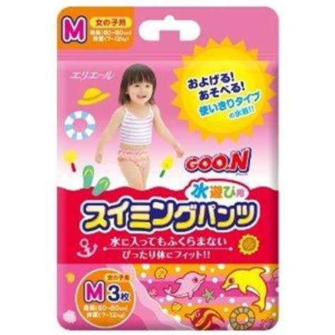Goo N Baby Diapers M 20 goo n japanese disposable swim diapers m size