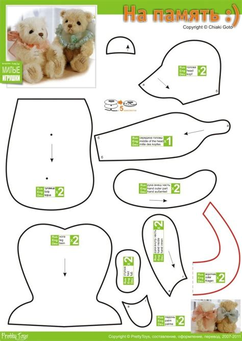 teddy sewing template by free teddy pattern stuffed animal sewing