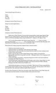 contoh surat pernyataan barang gontoh