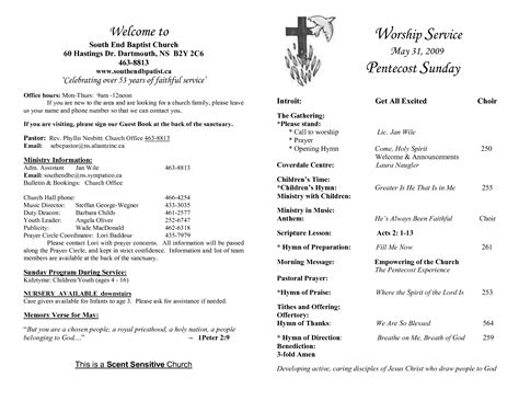 template for church program church service program template images