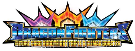 Eng Bfe D Cbt Buddyfight D Climax Booster Fighters bfe d cbt01 fighters future card