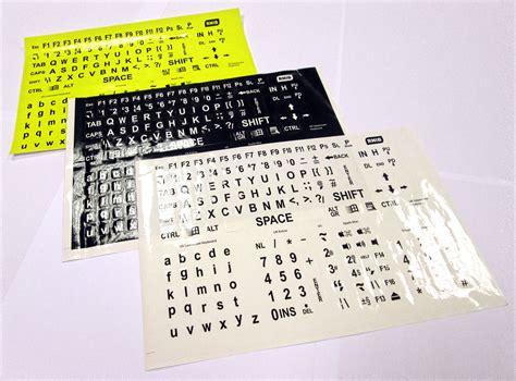 printable keyboard stickers large print keyboard stickers isightcornwall