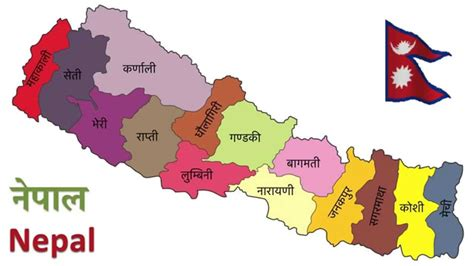 nepal new land nepal map hd image