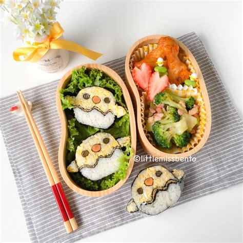 Bento Sushi sushi roll bento miss bento