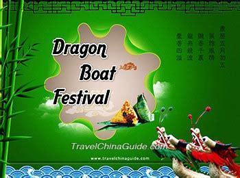 dragon boat festival 2018 greetings chinese dragon boat festival duanwu food legend customs