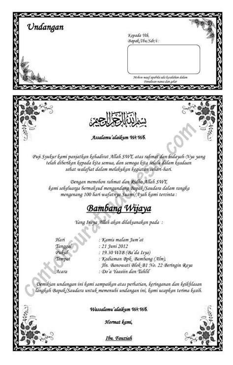 contoh cover undangan tahlil contoh isi undangan