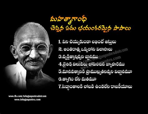 biography of mahatma gandhi telugu 13 best mahatma gandhi quotes images on pinterest