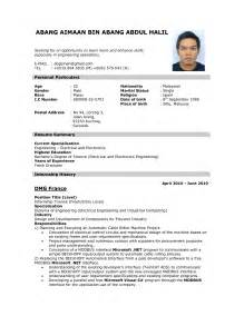 Exle Of How To Write A Resume by Resume For A
