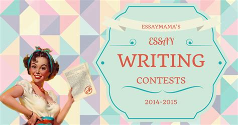 Writing Contests For Kids To Win Money - essaymama s summer essay writing contest 2015 kids contests