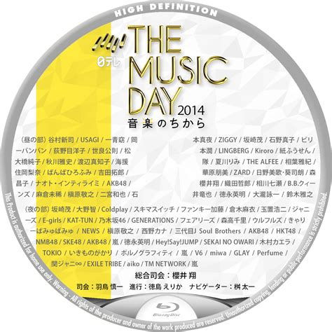 song of 2014 the day 音楽のちから 2014 レーベル92
