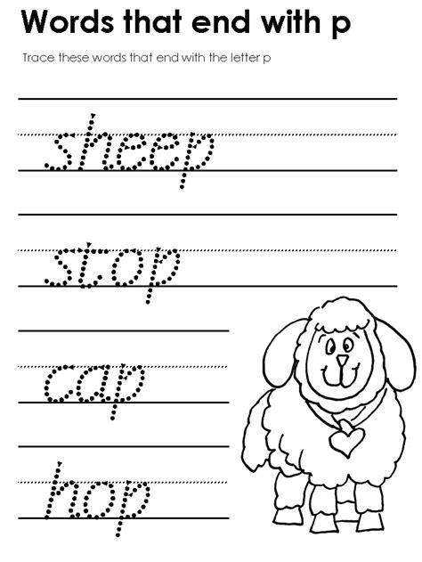 Kidzone Worksheets Tracers by Standard Block Printing Tracers Beginning 28 Images Letter J Tracing Worksheets Preschool