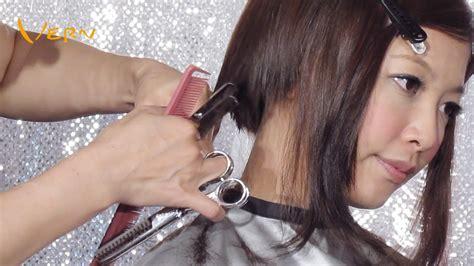 How to cut pixie concave bob <a  href=