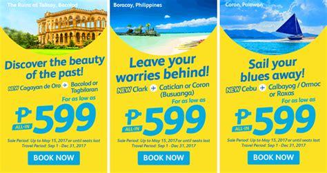 seat your heart out cebu pacific promo fare for as low as php 199 cebu pacific air book for as low as 599 all in piso