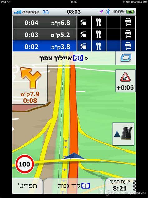 igo version usa maps igo speedcam usa unbound