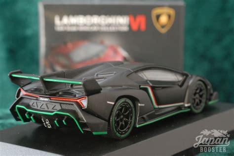 Kyosho Scale 1 43 Lamborghini Veneno Black Y1103 kyosho 1 64 lamborghini veneno matte black secret minicar collection 6 ebay