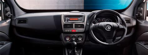 Vauxhall Combo   Gallery   Interior Views ? Vauxhall Motors UK