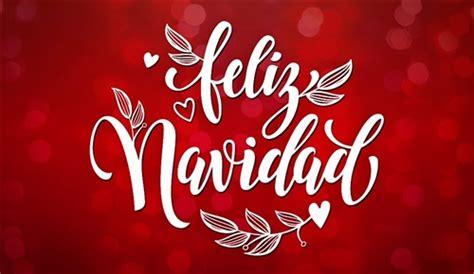 imagenes navidad 2018 feliz navidad y pr 243 spero a 241 o nuevo 2018 todo navidad