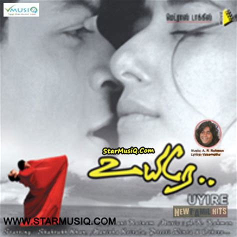 download high quality ar rahman mp3 songs uyire 1998 tamil movie high quality mp3 songs listen and