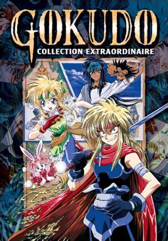 Legendary Brave Swordsman Yaiba 1993 Complete Series kenyu densetsu yaiba