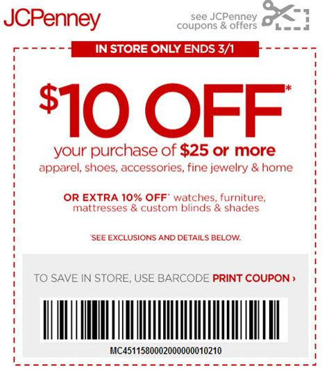 printable coupons for levi s outlet 10 off 25 jc penney printable coupon valid through