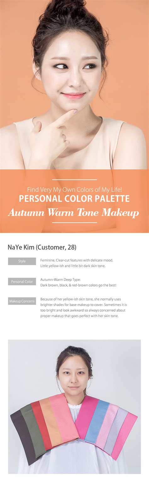 Harga Chanel Perfection Lumiere autumn makeup colours makeup daily