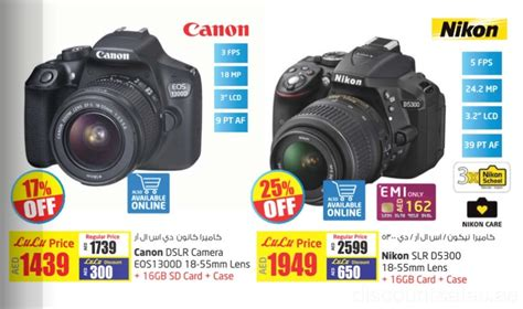 dslr offers dslr cameras amazing deals from lulu discountsales ae