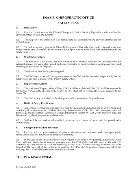 Chiropractic Office Safety Plan Policy Legal Forms And Business Templates Megadox Com Chiropractic Policies And Procedures Template