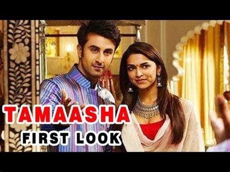 tamasha 2015 full hindi movie watch online download free tamasha 2015 hindi full movie watch online filmnet2u